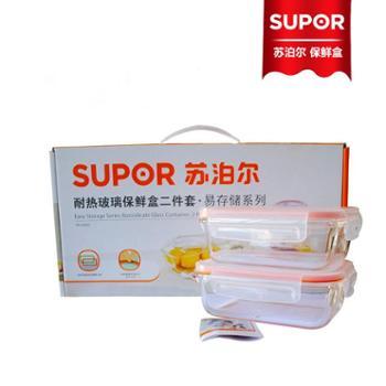 Supor/苏泊尔【TK1429Q】400℃耐热玻璃保鲜盒