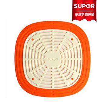 Supor/ 苏泊尔 【KG06C1】隔热垫