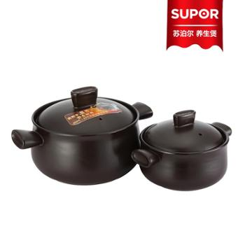 Supor/苏泊尔【T1346Q】新陶养生煲