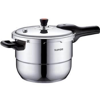 Supor/苏泊尔 【YS26E】 不锈钢高压锅