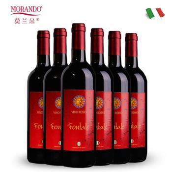 Morando莫兰朵富乐干红葡萄酒意大利原瓶进口红酒750ml*6