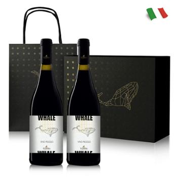 Torri多利意大利进口鲸鱼干红葡萄酒750ml*2热红酒礼盒