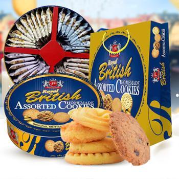 GPR马来西亚进口英式多口味曲奇饼干伴手礼454g
