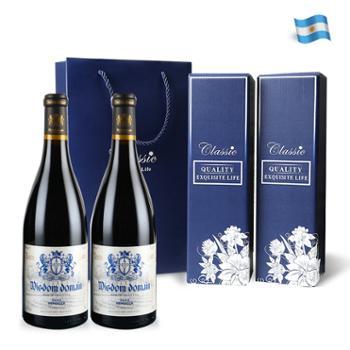 智域蓝狮庄园阿根廷原瓶进口14.5度干红葡萄酒双支礼盒装750ml*2