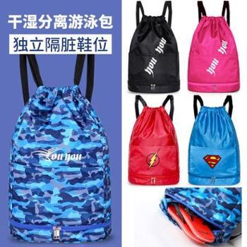 佑游游泳包干湿分离女韩国便携收纳袋防水包男游泳装备双肩旅行沙滩包