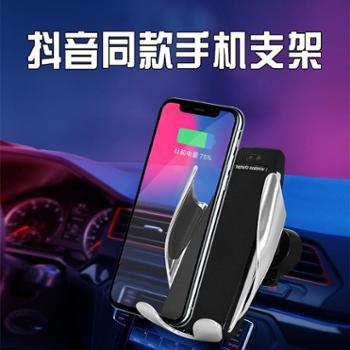 汽车车载S5魔夹车载手机架汽车用无线充电器智能自动感应导航车内支架带车充