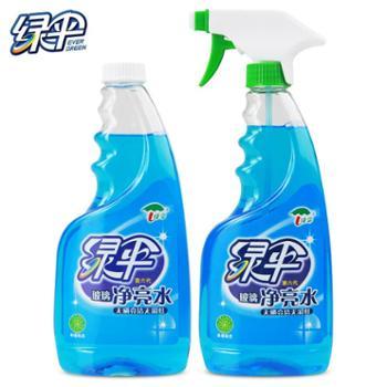 绿伞 玻璃清洁剂500g*2瓶