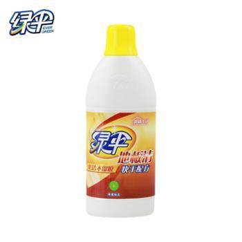 绿伞 地板清洁剂护理液800g 木地板复合地板瓷砖大理石地板清洁液