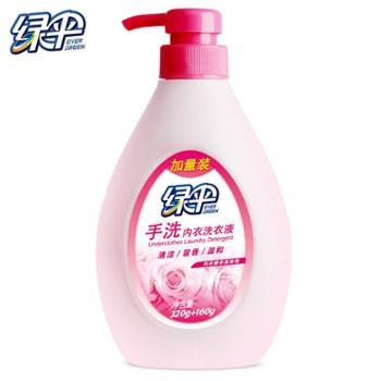 绿伞 手洗内衣洗衣液 480g/瓶 男女士专用内衣裤洗衣液
