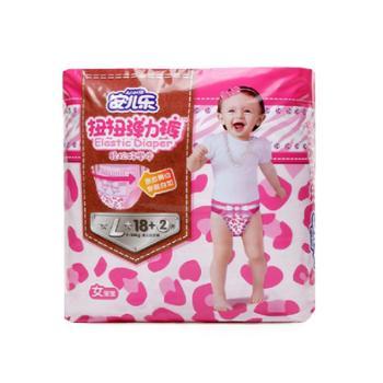 安儿乐纸尿裤扭扭弹力裤(女宝宝)L18片L6018G