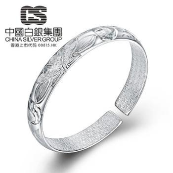 中国白银集团 足银开口手镯 莲年有余富贵有余手镯 银手镯