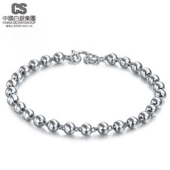 中国白银集团 女士银手链 光面圆珠转运珠银手链 时尚百搭款银饰品镇店之宝
