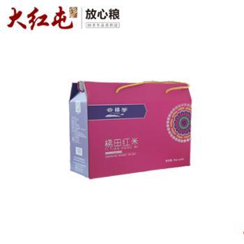 云梯谷梯田红米礼盒1kg*5