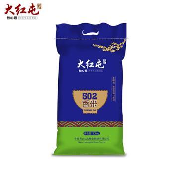 大红屯502香米10kg