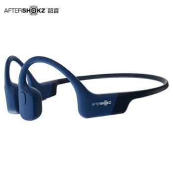 AFTERSHOKZ韶音AS800 AEROPEX 骨传导蓝牙耳机运动无线耳骨传导耳机跑步骑行 曜夜黑