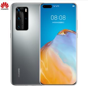华为/HUAWEIP40Pro移动联通电信全网通5G手机