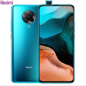 RedmiK30Pro全网通5G版手机红米K30pro