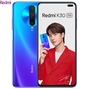 RedmiK30全网通5G版手机红米K30