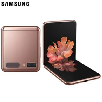 三星 Galaxy Z Flip 5G 折叠屏手机