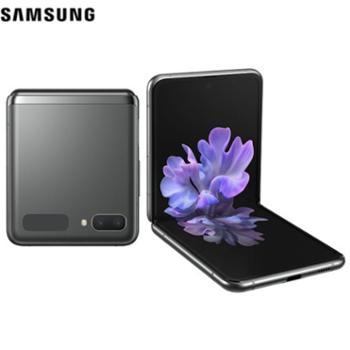 三星GalaxyZFlip5G(SM-F7070)折叠屏手机