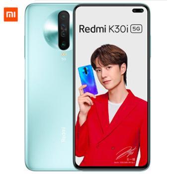 RedmiK30i5G双模全网通手机小米红米K30i