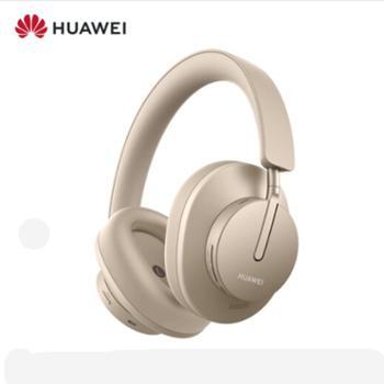 华为 FreeBuds Studio 无线头戴蓝牙耳机 智慧动态降噪
