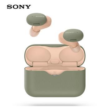 索尼(SONY) WF-H800 真无线蓝牙立体声耳机