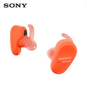 索尼(SONY) WF-SP800N 真无线降噪 运动耳机