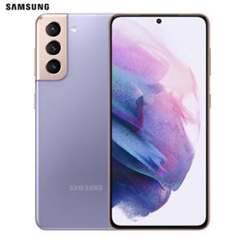 三星GalaxyS21(SM-G9910)全网通5G手机