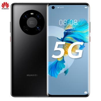 华为mate40E麒麟990ESoC芯片全网通5G手机