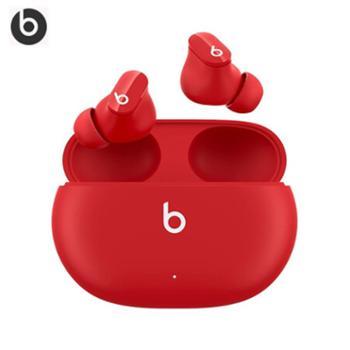 Beats Studio Buds 入耳式无线降噪蓝牙耳机