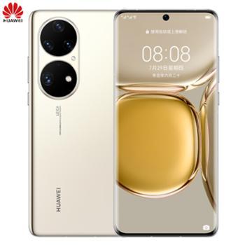 华为 P50 Pro 原色双影像单元 4G全网通手机
