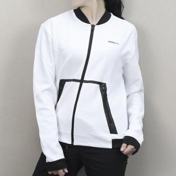 Adidas阿迪达斯女装运动休闲连帽夹克外套DM4326CD3979