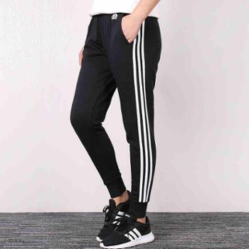阿迪达斯女裤高腰保暖加绒休闲运动收口小脚裤长裤S97117SF