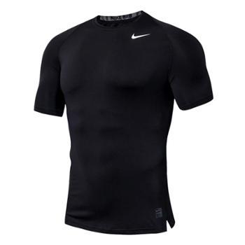 NIKE耐克短袖男装新款运动半袖紧身衣速干T恤838092-010-S