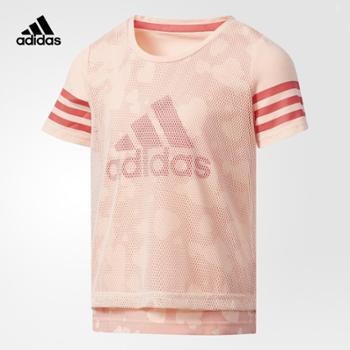 阿迪达斯adidas女大童训练大童短袖T恤BJ8185