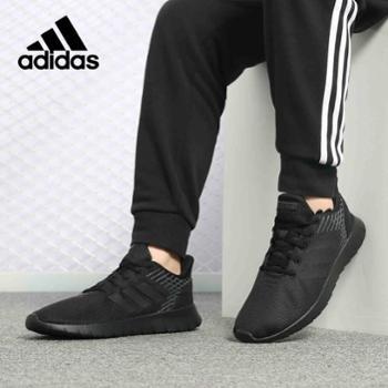 Adidas阿迪达斯男鞋新款ASWEERUN轻便黑武士运动鞋跑步鞋F36333