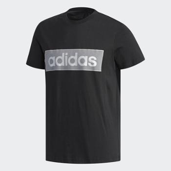 Adidas阿迪达斯休闲运动T恤夏季棉短袖CLIMA-T-M