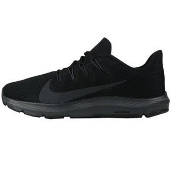 耐克NIKE男子跑步鞋缓震透气QUEST2运动鞋CI3787--002-003-H