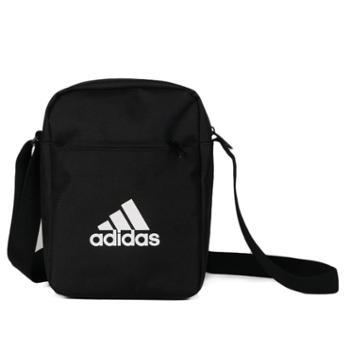 Adidas阿迪达斯运动休闲包单肩背包ED6877