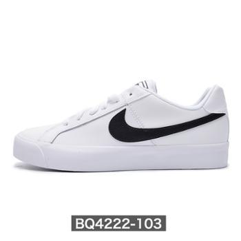 Nike耐克男鞋COURTROYALE低帮小白鞋运动鞋休闲板鞋BQ4222