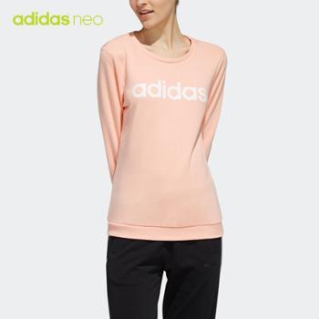 阿迪达斯adidasneoWCESW女装卫衣EI4695
