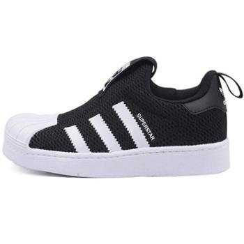 阿迪达斯三叶草贝壳头童鞋休闲鞋EF0891