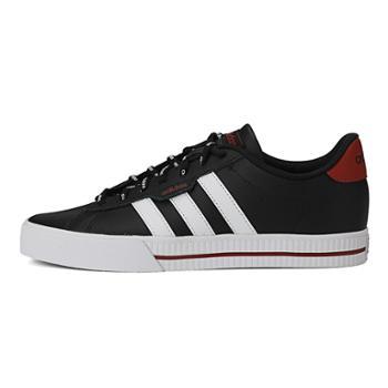 adidas阿迪达斯男子运动休闲鞋板鞋FW6668