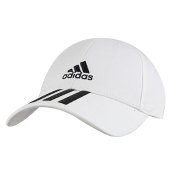 adidas阿迪达斯男女训练运动帽子FQ5411