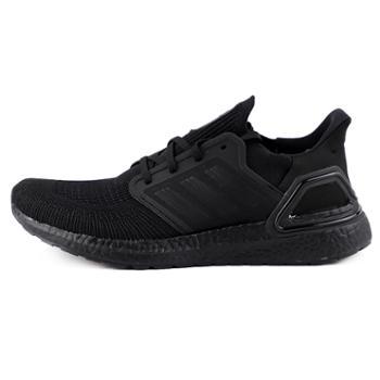 阿迪达斯adidas男子减震运动跑步鞋EG0691