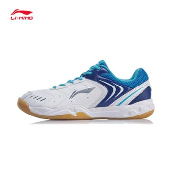 LiNing李宁专业防滑男士低帮网面透气运动鞋AYTP065-1