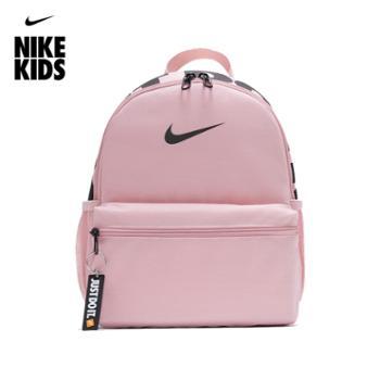 耐克NikeBRASILIAJDI儿童双肩包收纳舒适宽敞BA5559-630