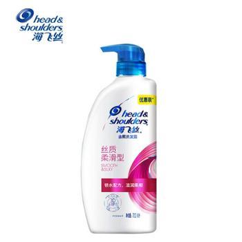 海飞丝海飞丝去屑洗发露丝质柔滑型700ML优惠装*1瓶