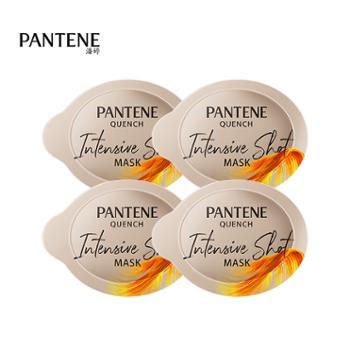 潘婷/PANTENE氨基酸滋养型发膜深水泡弹护发素12ml*4